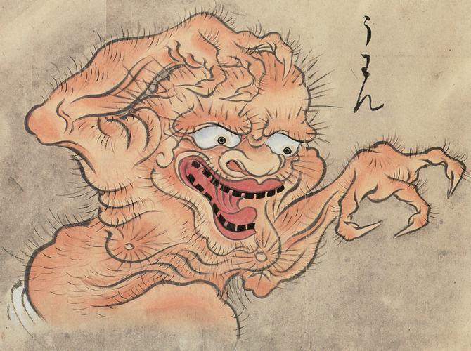 Uwan, del  Hyakkai-Zukan (Libro ilustrado de los cien demonios) de Sawaki Suushi, 1737