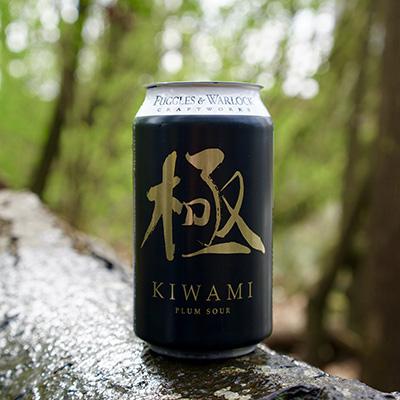beer-canning-kiwami-shrinksleeve.jpg