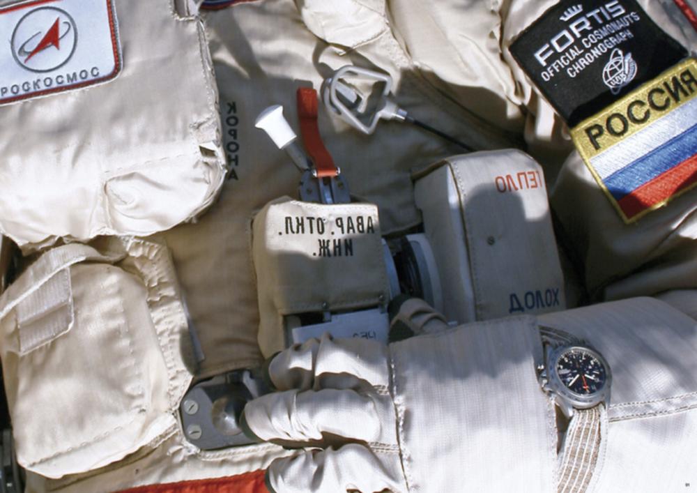 FORTIS | Une longue histoire discrète | La marque des cosmonautes.