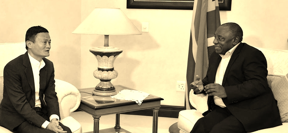 Jack Ma meets SA President -