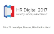 HR Digital 2017