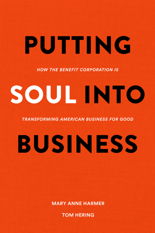 Front-Back-PuttingSoul-Book-Cover.png