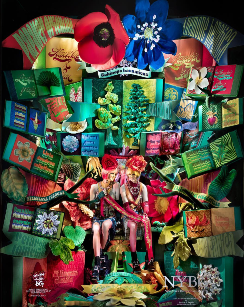 3. WALK THROUGH: The holiday window displays on Fifth Avenue