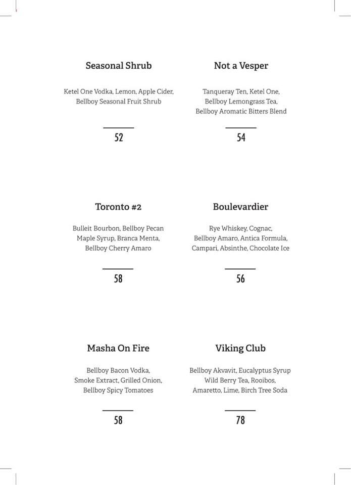 bb D menu 4.jpg