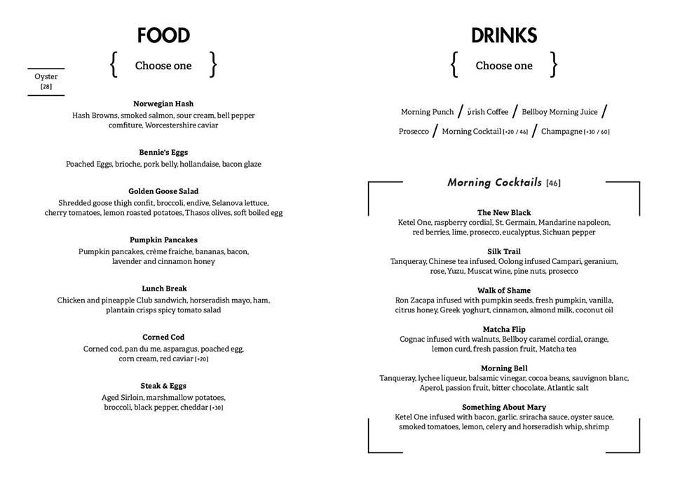 Brunch menu 2 Eng.jpg