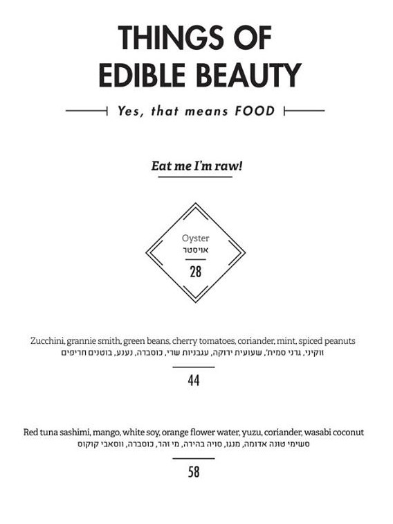 bb food menu 1.jpg