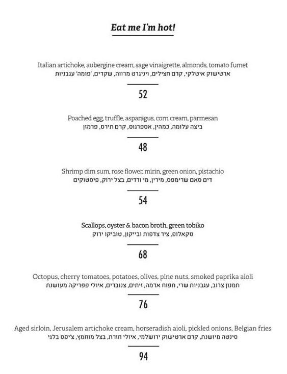 bb food menu 3.jpg