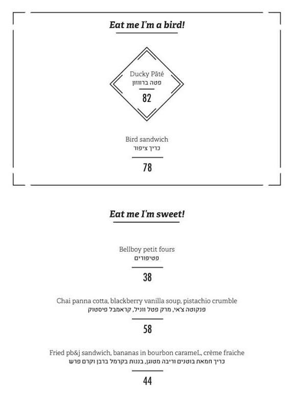 bb food menu 4.jpg