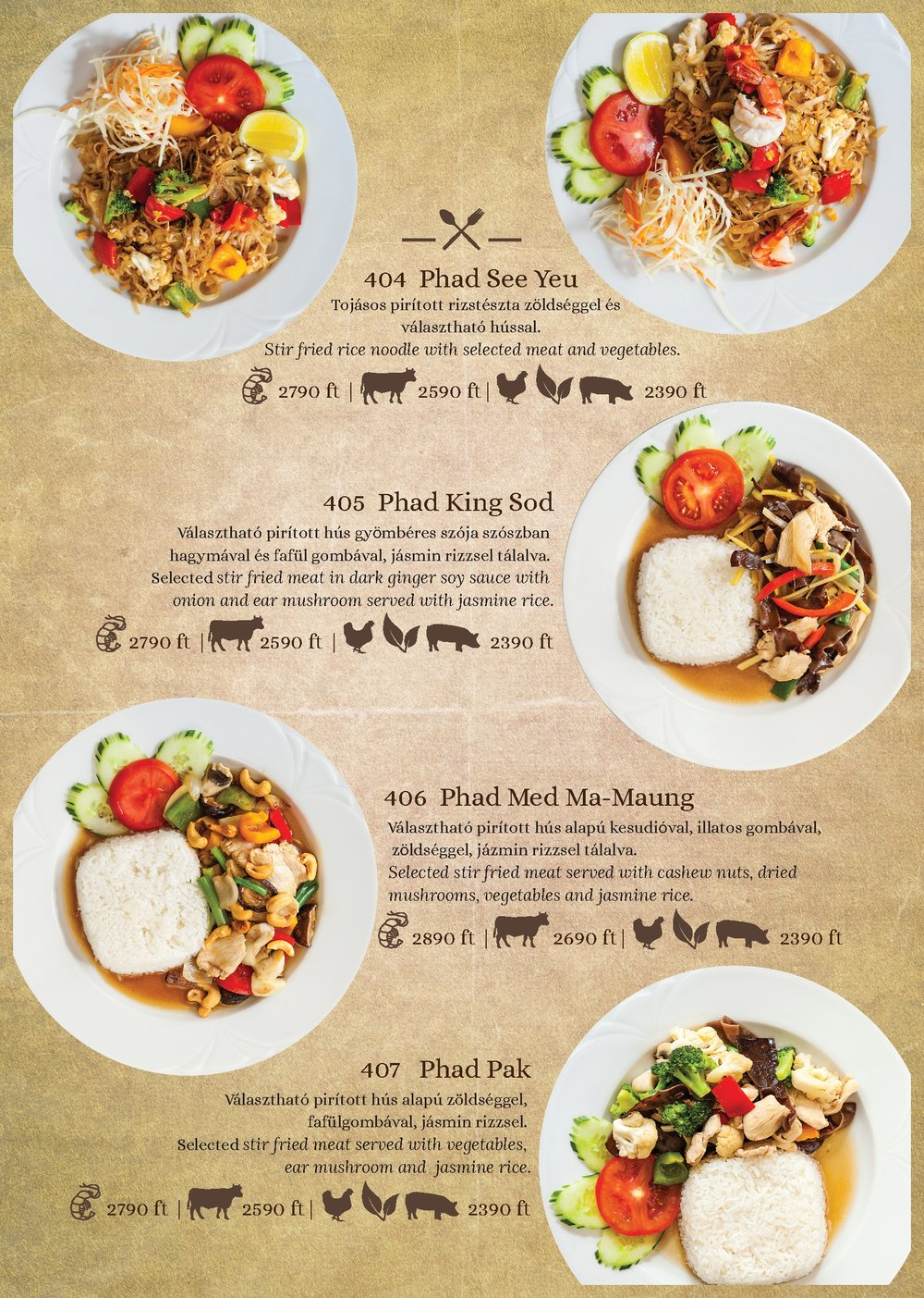 4.Sawasdee_menu_book-main_dish.2018.2.jpg