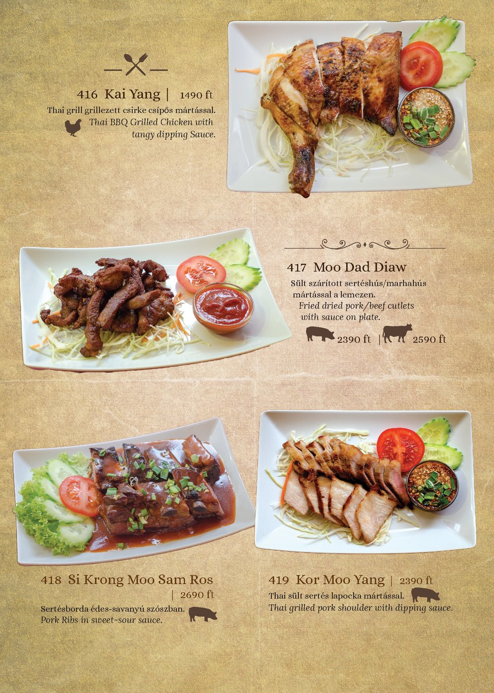 4.Sawasdee_menu_book-main_dish.2018.5.jpg