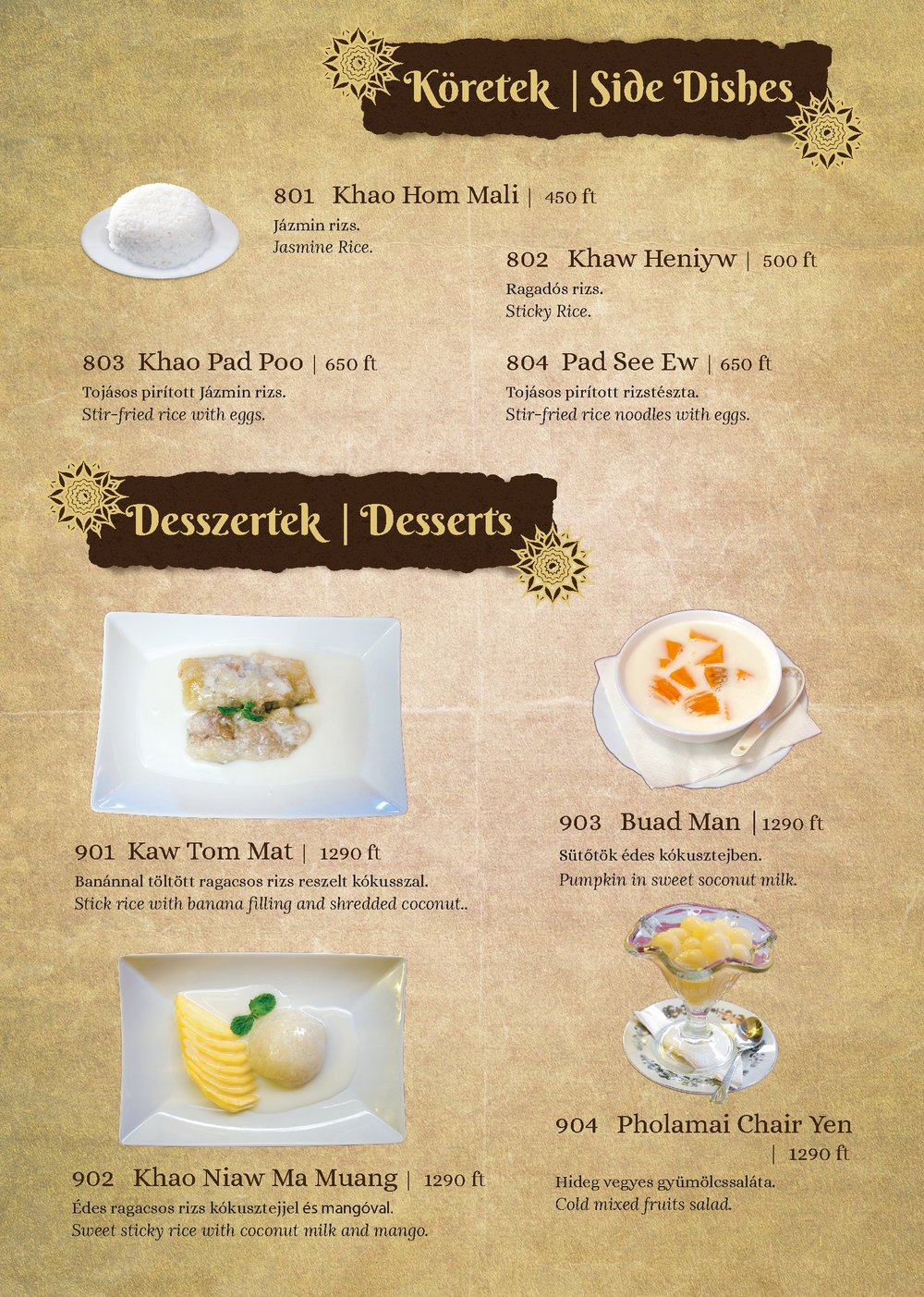 8.Sawasdee_menu_book-Side_dish_&_Dessert.0915.1.jpg