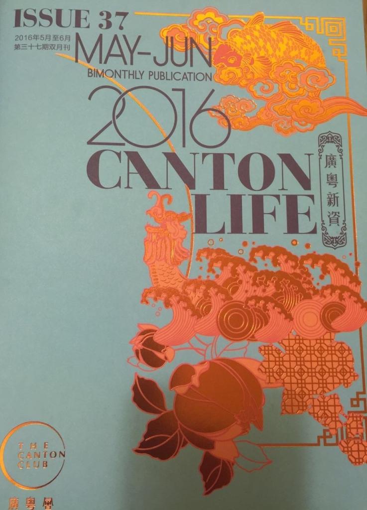 Canton Life Cover.jpg