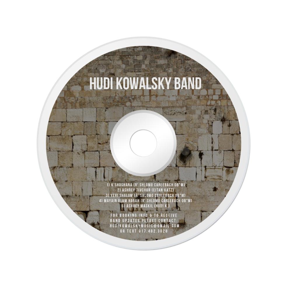 hudi CD.jpg