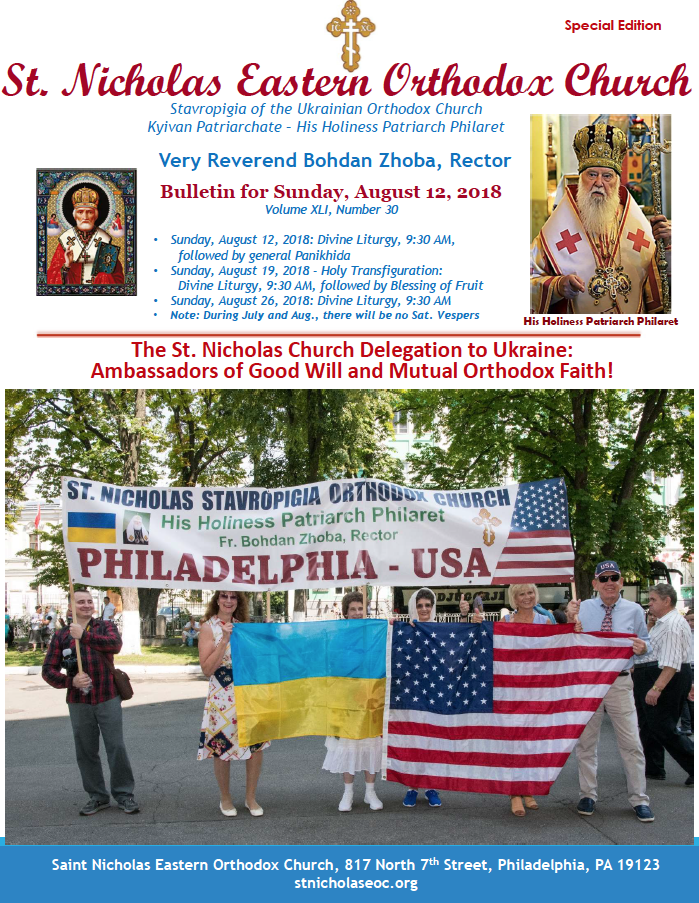 View the August 12th Bulletin - Special Ukraine Edition Part 1*
