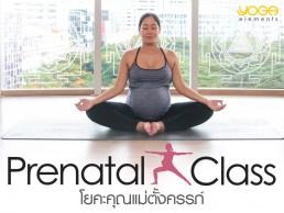prenatal-web-258x194.jpg