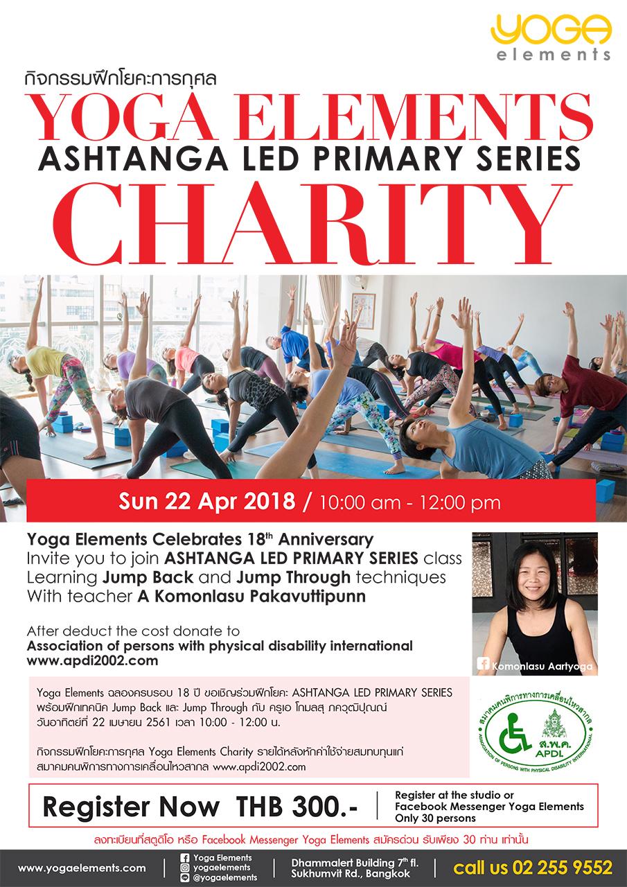 180302 Yoga Charity S.jpg