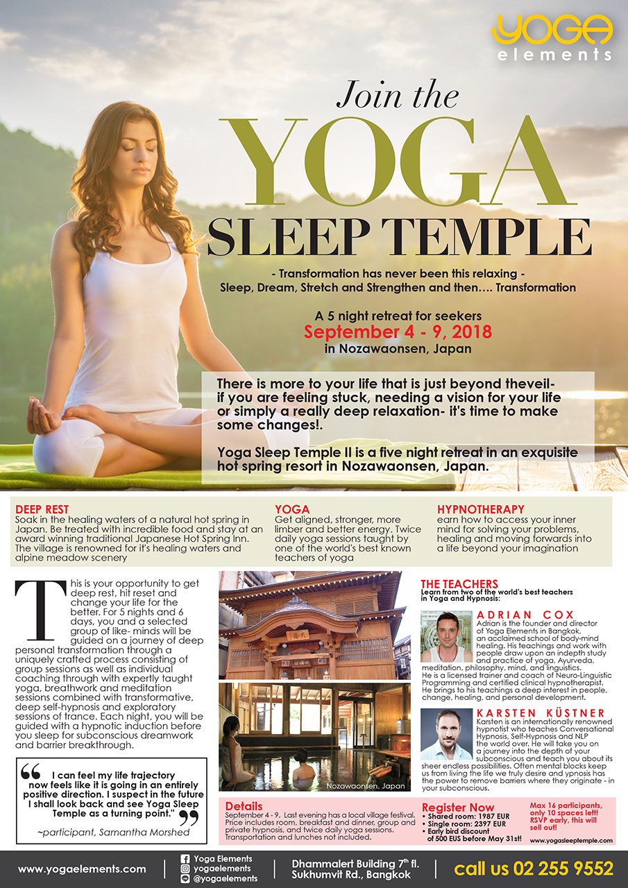 YOGA SLEEP TEMPLE