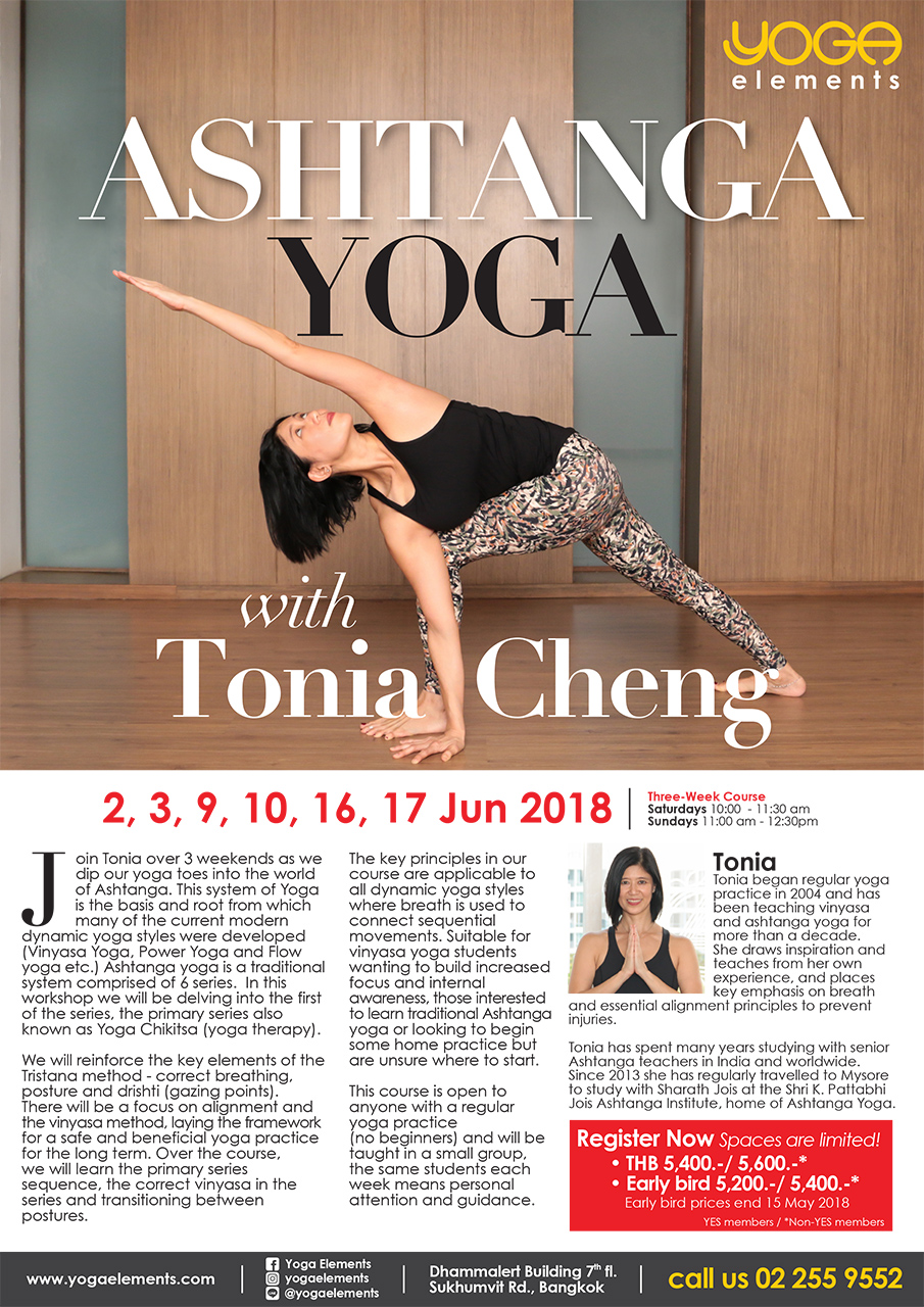Ashtanga Yoga with Tonia Cheng