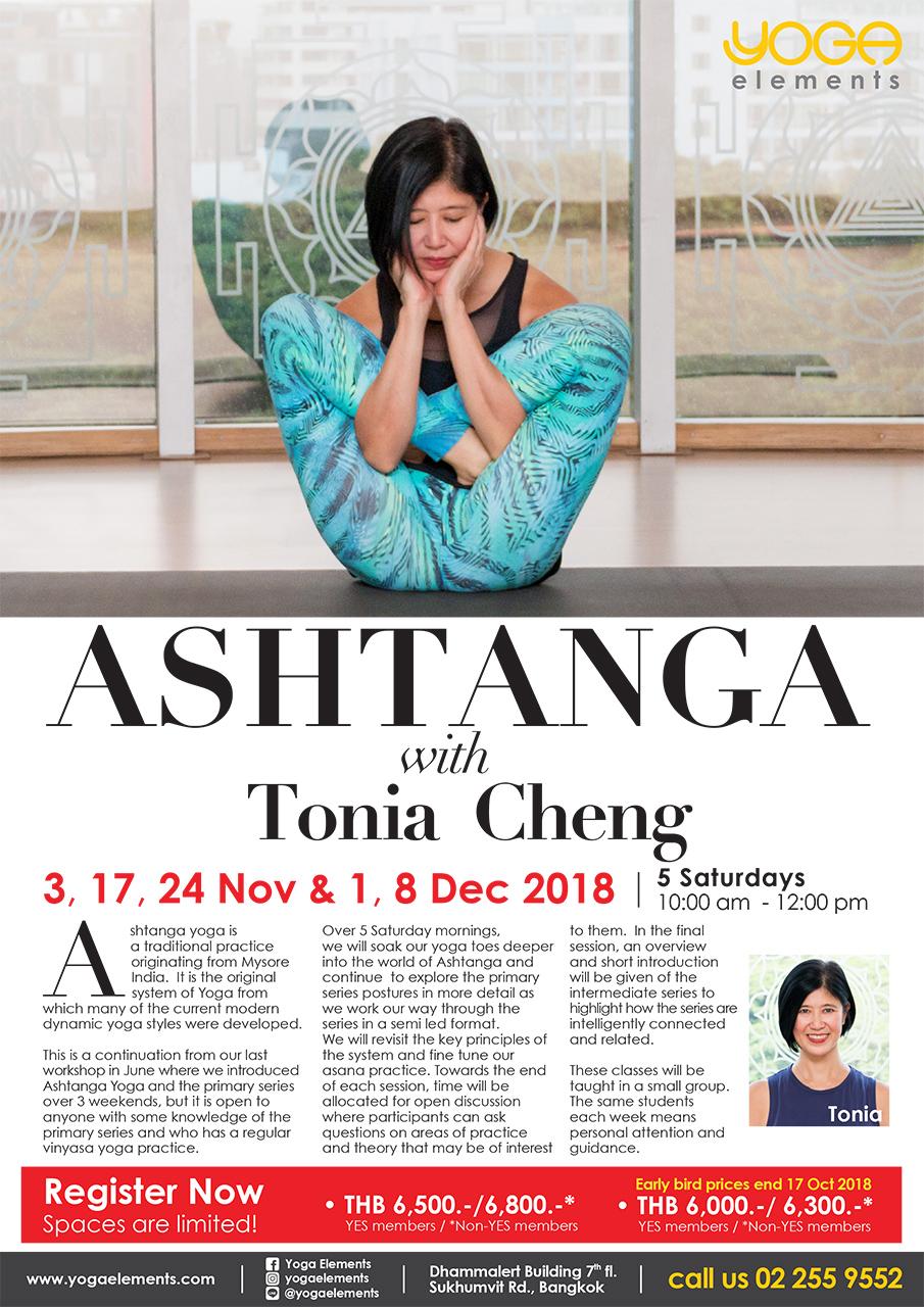 180929 Workshop Tonia Ashtanga S.jpg