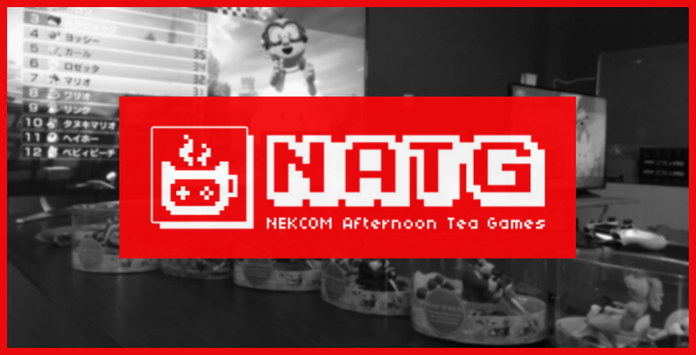 NEKCOM Afternoon Tea Games