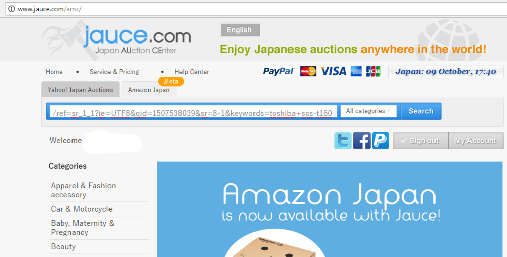 how to use jauce.com for amazon japan