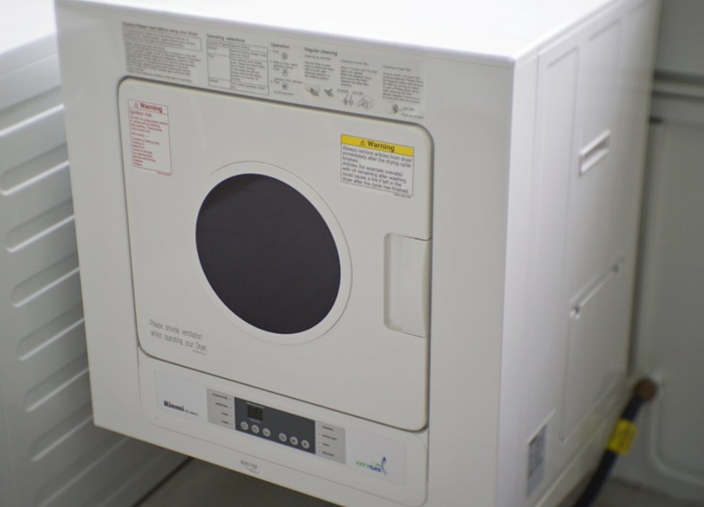 The Rinnai RD-600CG gas clothes dryer.