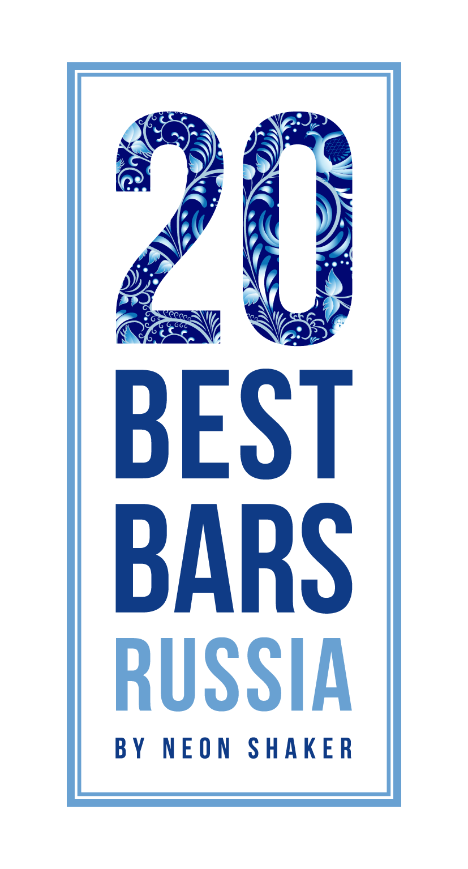20 best bars