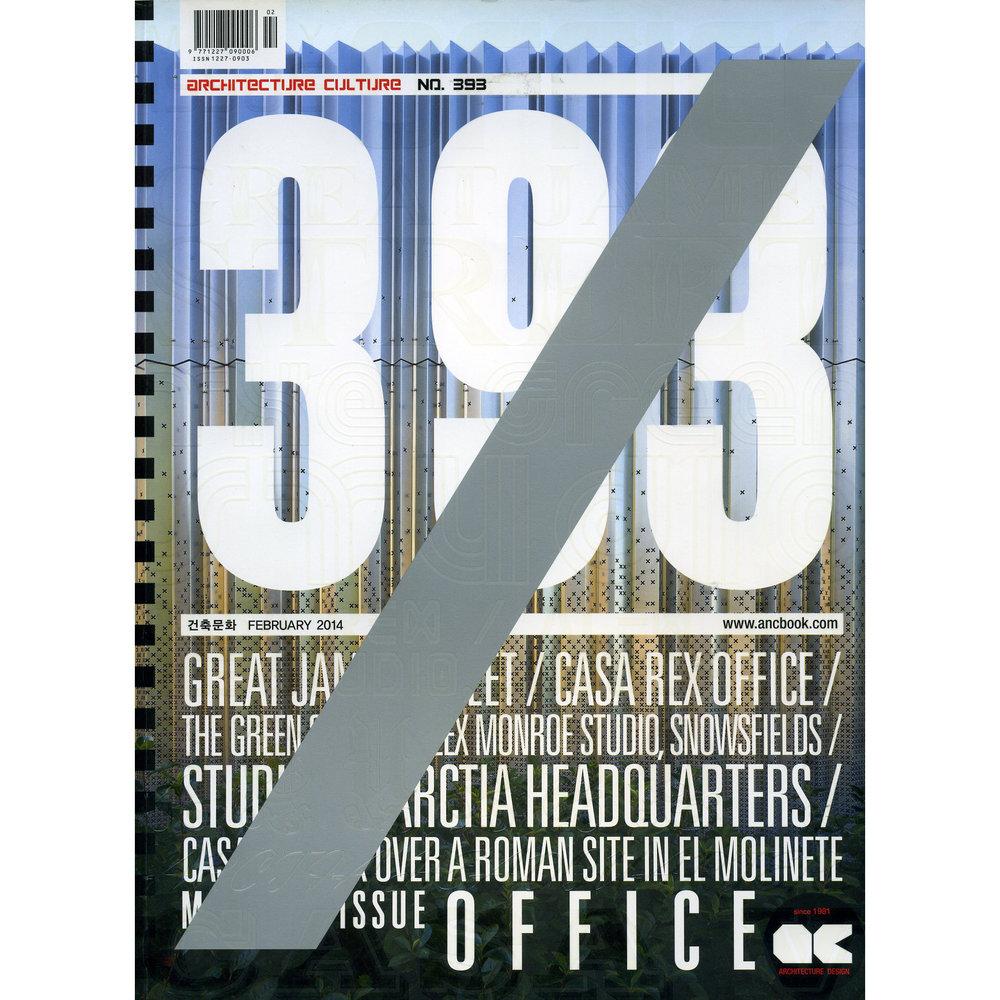 Architecture Culture nº 393. (Printed Publication)
