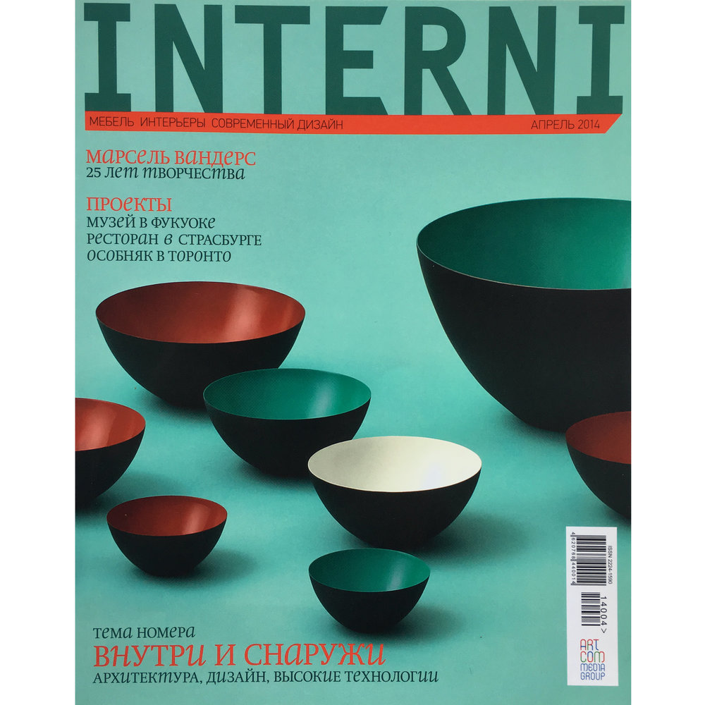 Interni. 2014 (Printed Publication)