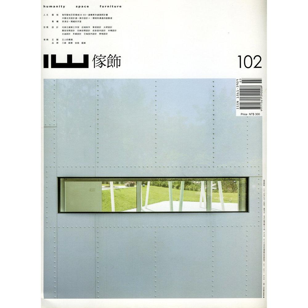 IW nº 102. 2015 (Printed Publication)