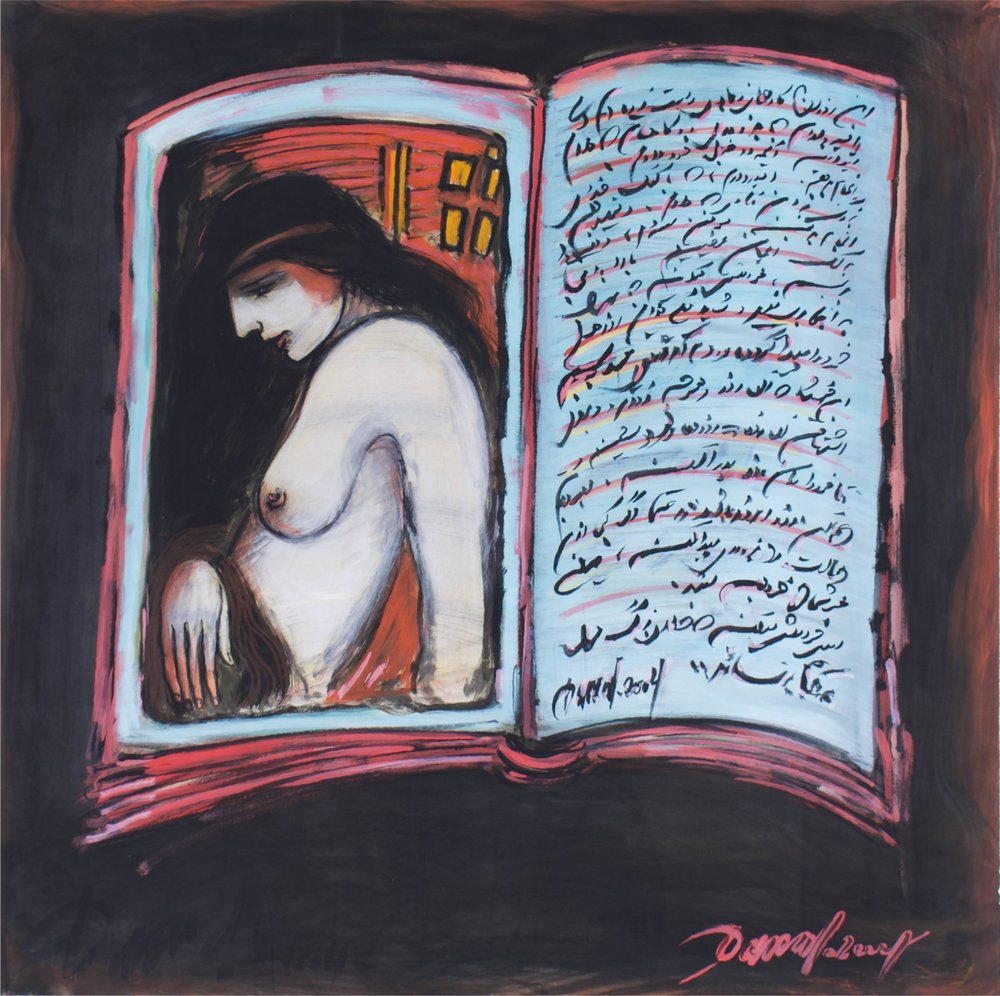 """""""Persian Woman in Book""""    42"""" x 42""""    Gouache on Paper"""