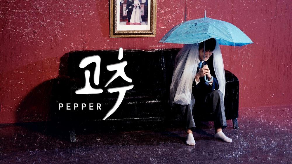 pepperbanner.jpg