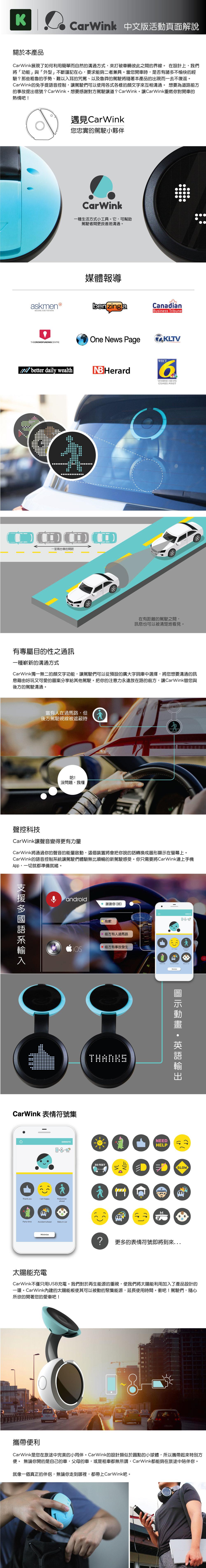 kickstarter中文版cs6-01.jpg