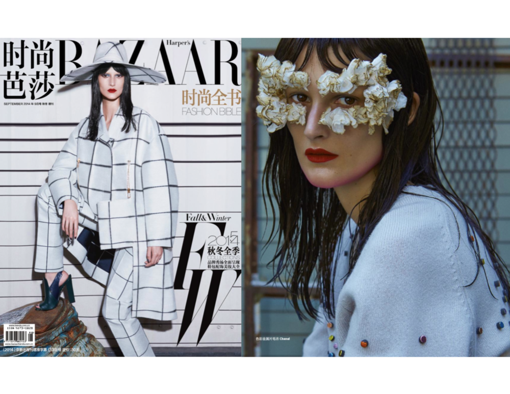 Marie Piovesan - Harper's Bazaar China