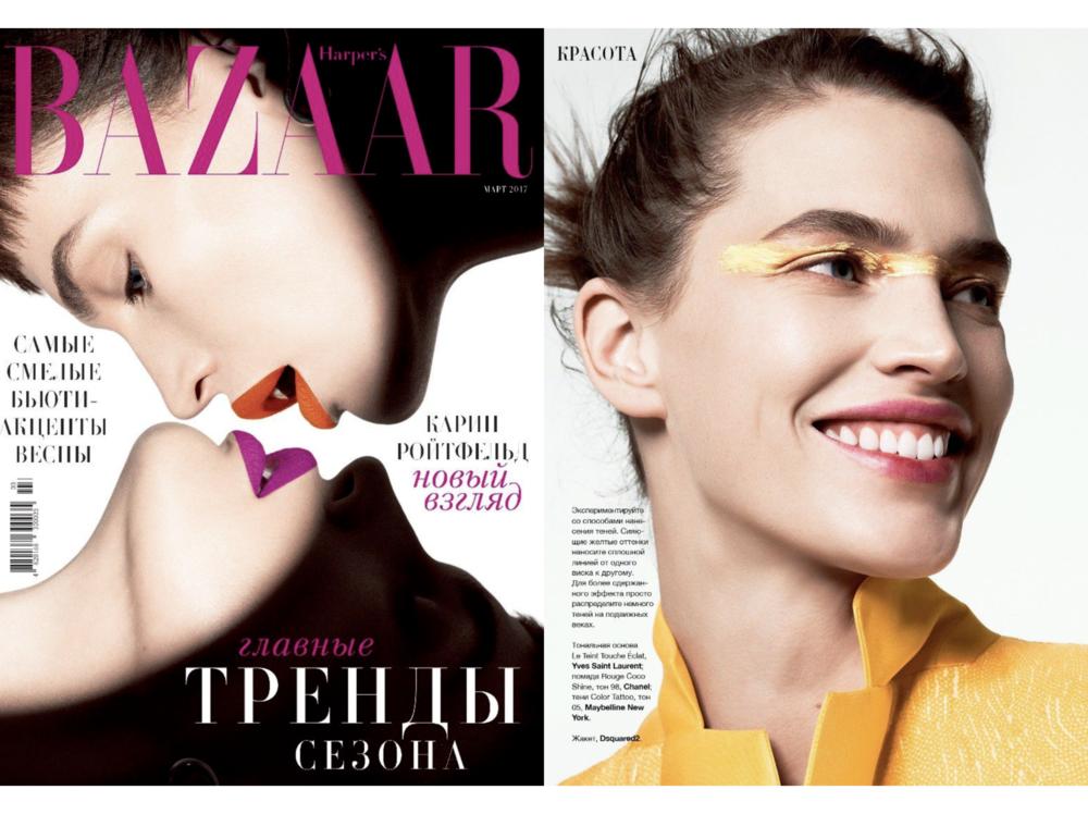 Crista Cober - Harper's Bazaar Ukraine