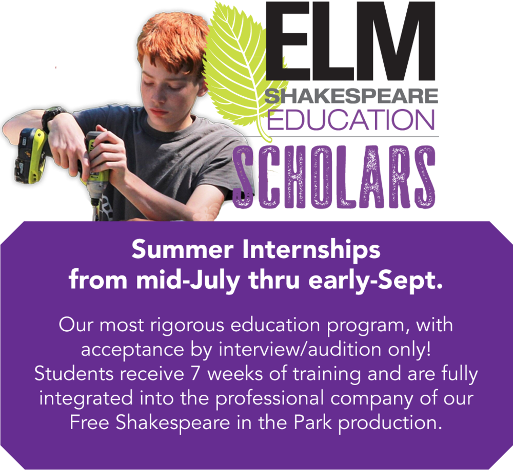 Elm Shakespeare Scholars Education Program
