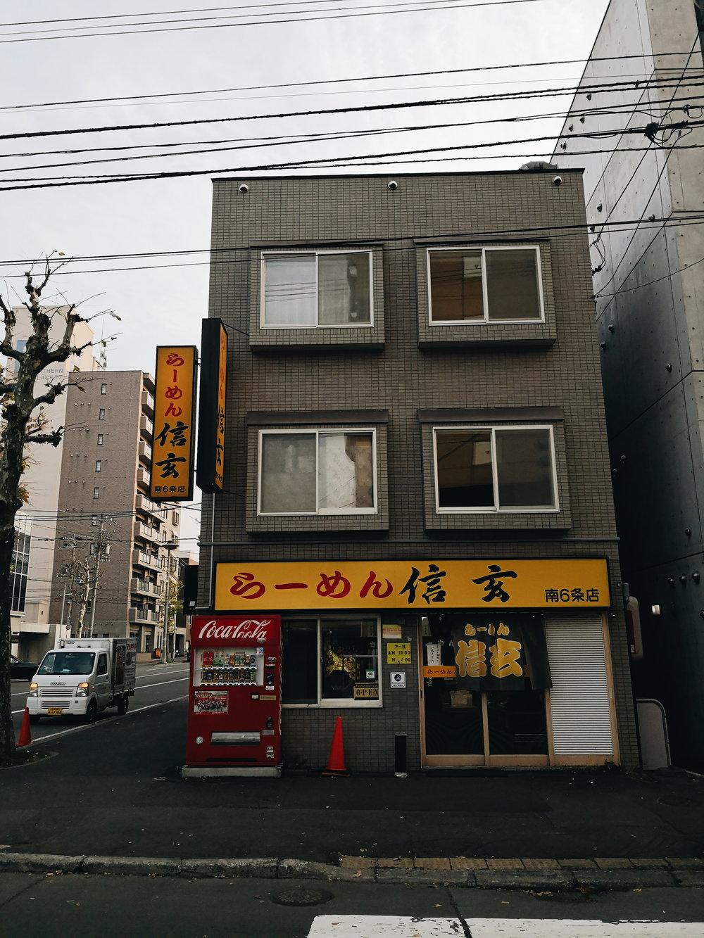 ramen-shingen-sapporo-01.jpg