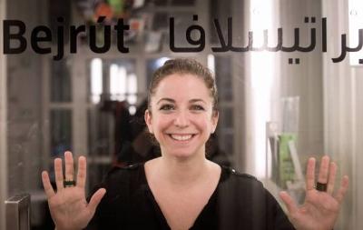 Lara Noujaim.jpg