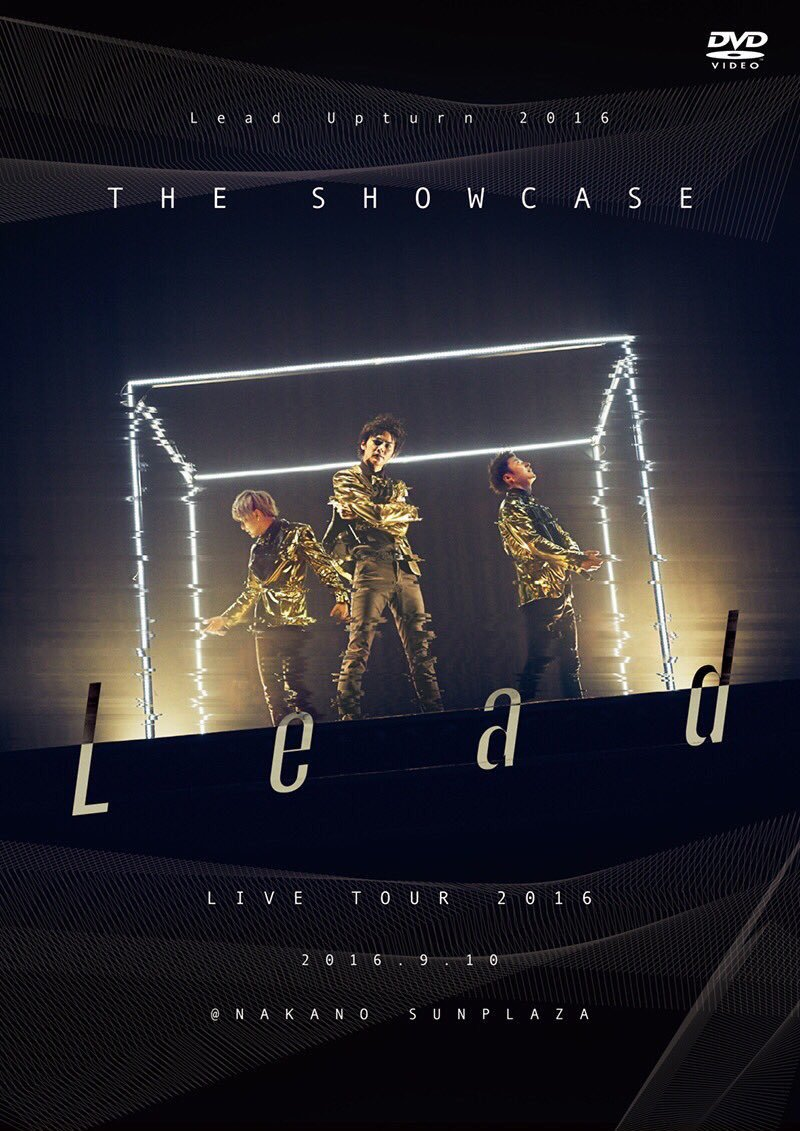 Lead Live
