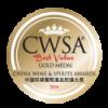 SC_CWSA2016-Gold-e1454556197584.png