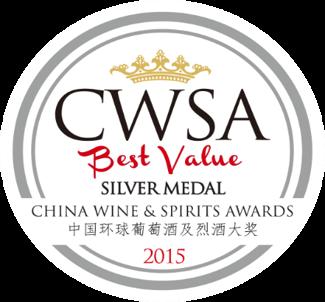 CSA Silver.png