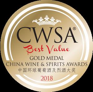 CWSA-BV-2018-Gold.png