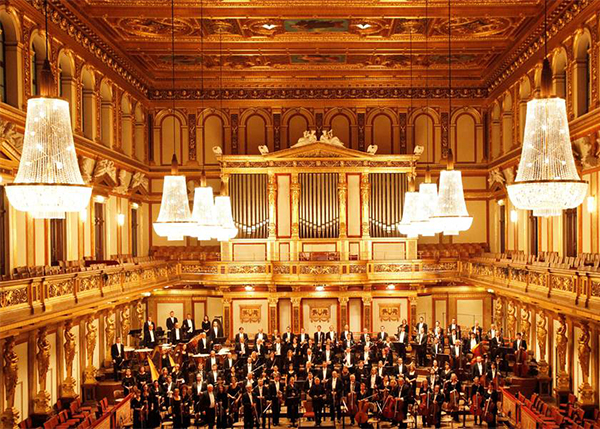 THE CONCERT HALLS OF EUROPE - HOSTED BY PETER THOMAS2020