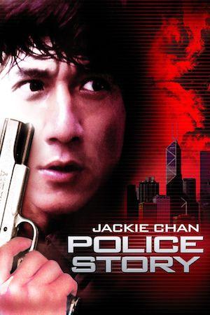 Police StoryA.jpg