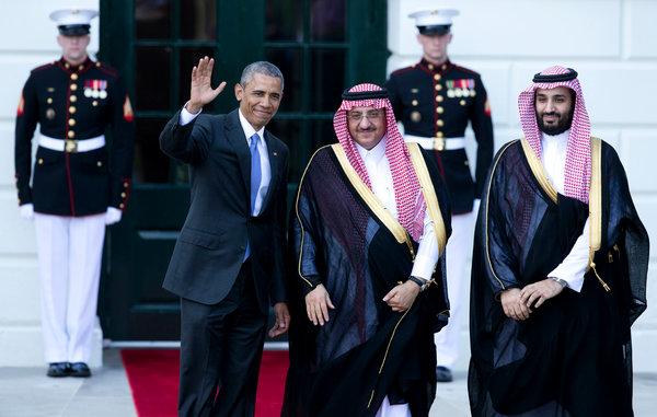 obama saudi princes.jpg