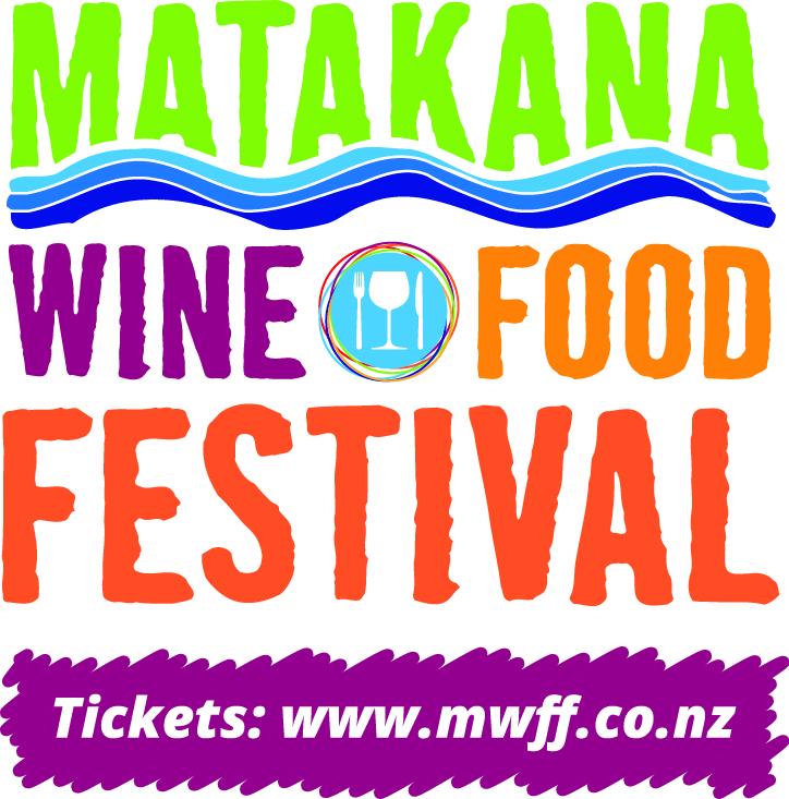 MWFF Logo