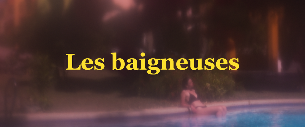 baigneuses.png