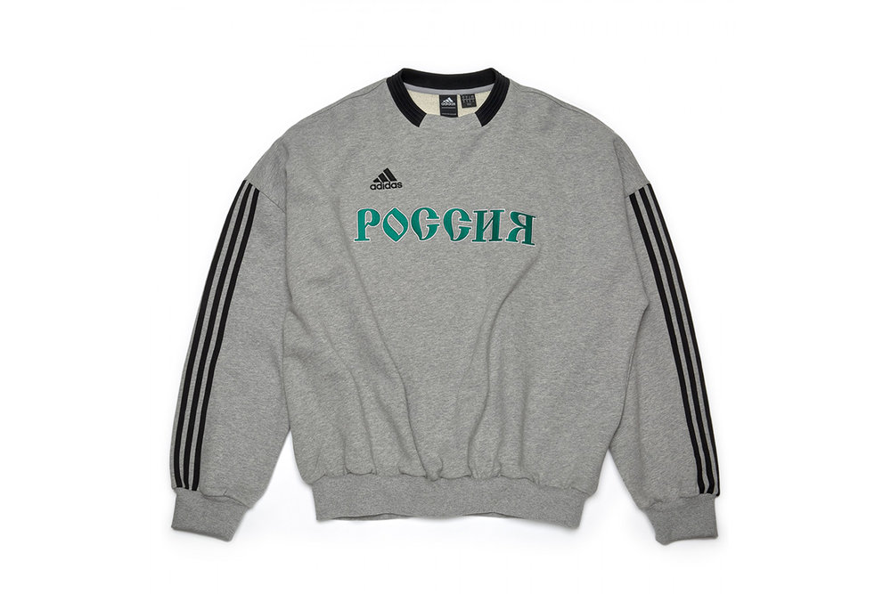 gosha_aw18_drop2_10.jpg
