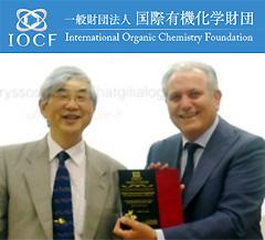 IOCF-Yoshida-Lectureship-20.jpg