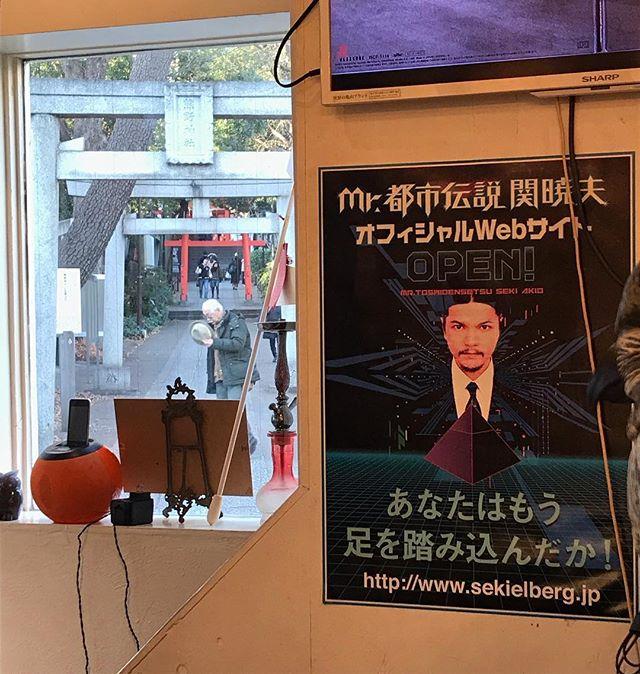 いつもありがとうございます🙏  #自由が丘#熊野神社#セキルバーグカフェ#エネルギー#充電#